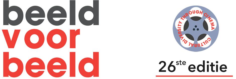Beeld voor Beeld Header visual